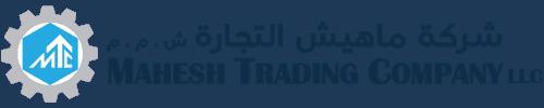Mahesh Trading Company LLC, Oman