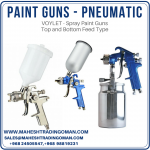 Spray paint gun, spray paint oman, paint gun oman